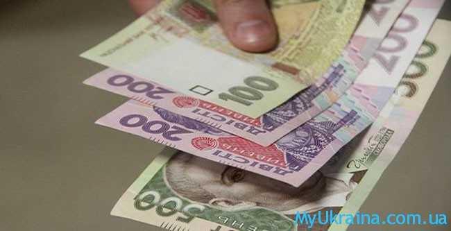 Зарплаты и социальные выплаты в Украине в августе