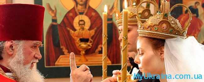 Кому посчастливится закрепить брак на небесах