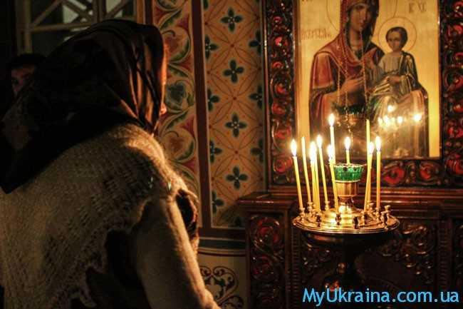 молитва возле иконы