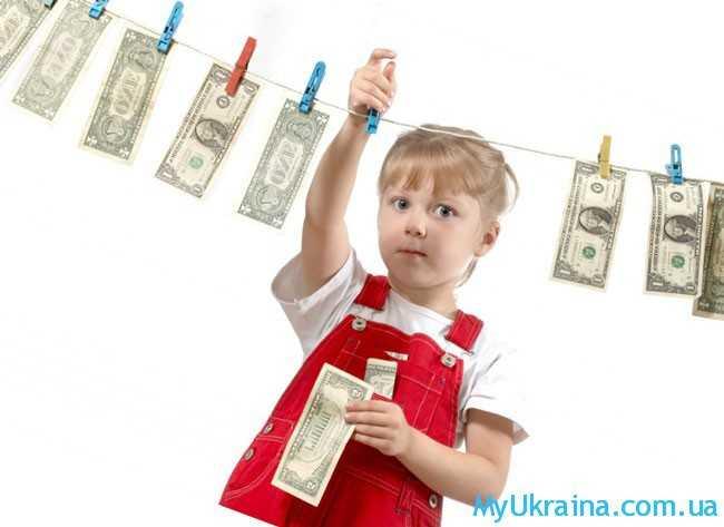 материальные выплаты на несовершеннолетних детей