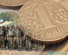 будет ли существовать военный сбор в 2018 году в Украине?