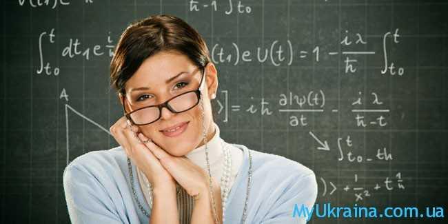 праздничная дата, посвященная важной и достаточно сложной профессии - учитель