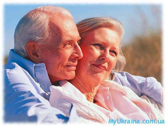 праздник, посвященный пожилым людям
