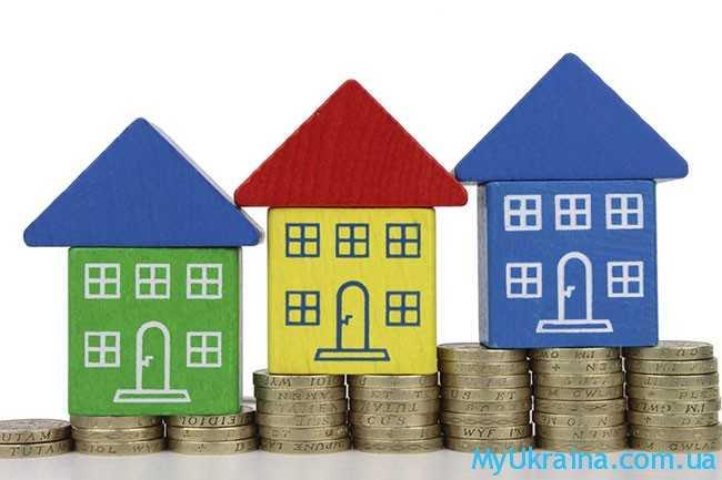 налог на недвижимость 2018 в Украине