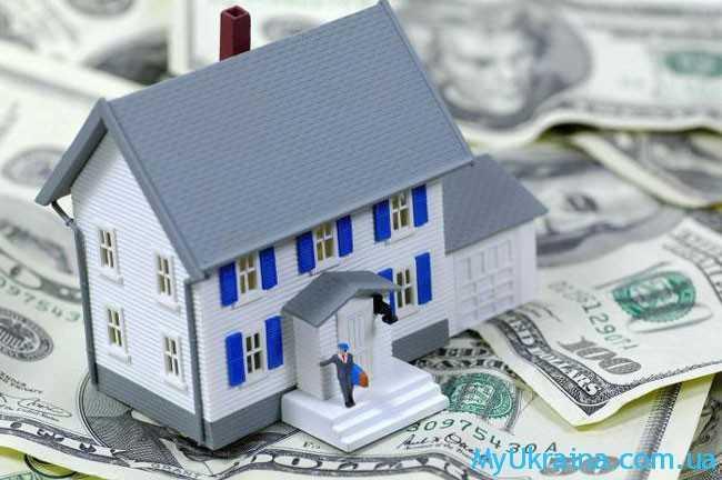 налог на недвижимость существует во всех европейских государствах