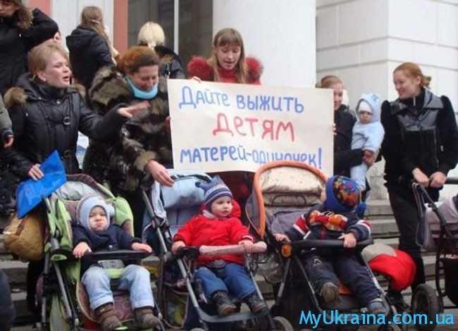 Социальная помощь матерям одиночкам в Украине 2018 предусматривается