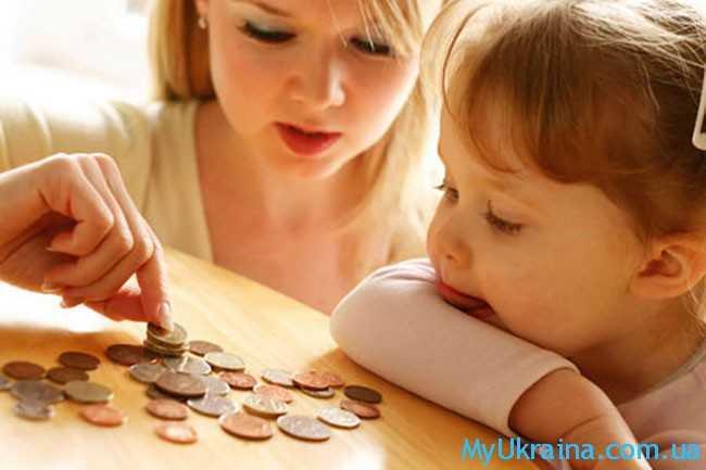 показалось, Мать одиночка не платит кредит ней пробудилась