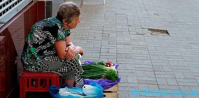 пенсионерка продает