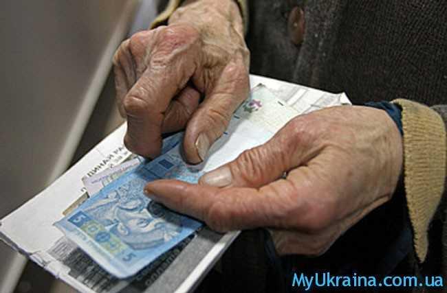 субсидии в Украине 2018