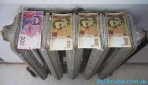 Оформление субсидии в 2018 году в Украине будет проводиться по упрощенной системе
