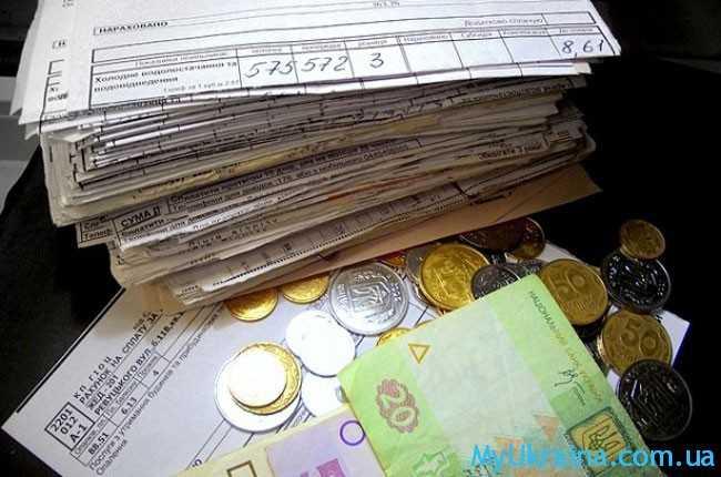Каждый месяц украинцы получают новые счета по коммунальным услугам