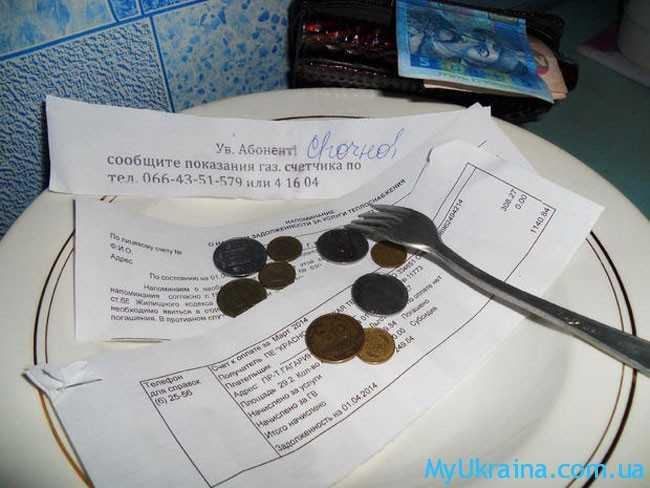 тарелка,квитанции, мелочь
