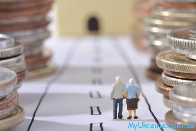 пенсионеры идут