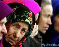 бабушки сидят