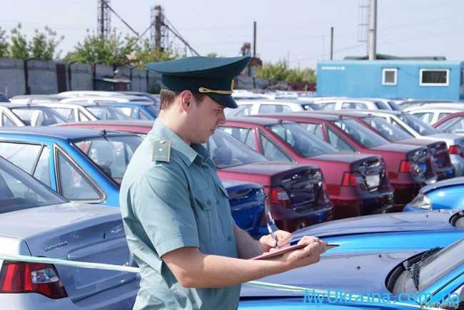 сколько стоит растаможка авто в Украине 2018
