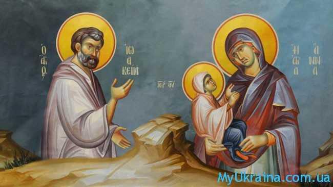 Родители Девы Марии были Анна и Иоаким