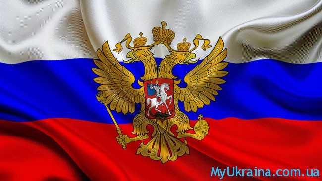 Что говорит о России?