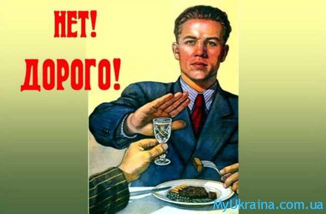 когда будет подорожание алкоголя в 2018 году в Украине