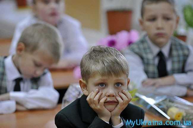 Рабочие недели для школьников