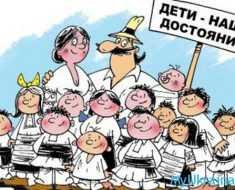 Какие будут соцвыплаты на ребенка в Украине в 2018 году