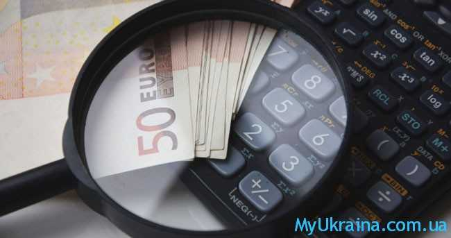 tamozhennyj-kalkulyator-v-2018-godu-v-ukraine