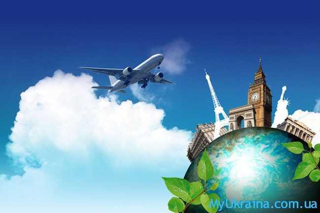 Авиатуры за границу