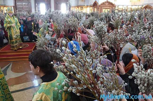 освящение вербы в церкви