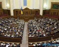 Выборы в ВР Украины