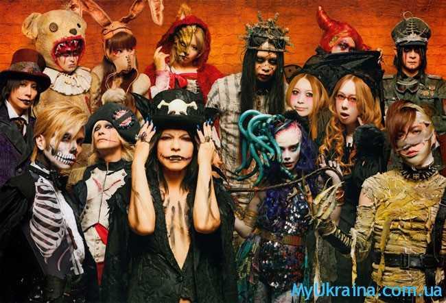 Праздник - Хэллоуин