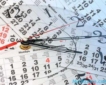Каждый год знаменателен какими-либо датами и событиями