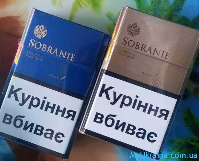 цены на сигареты в Украине в 2018 году