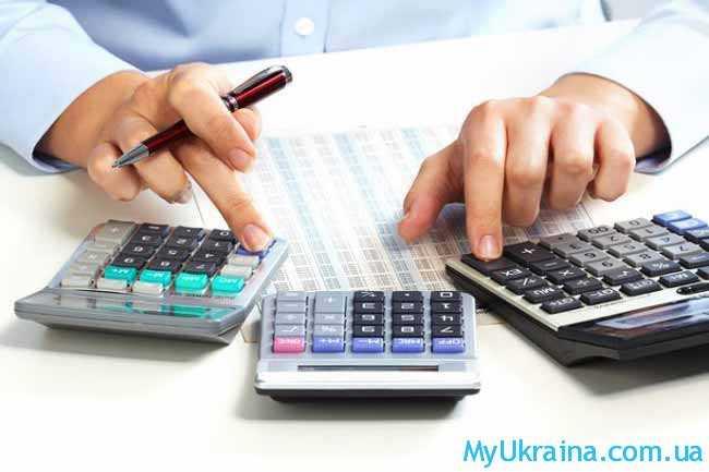 три калькулятора