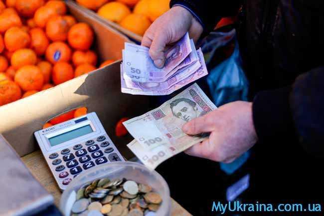 каким станетиндекс инфляции за ноябрь 2017 года в Украине?