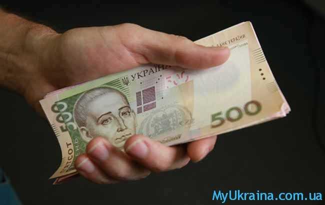 пособие по безработице 2018 в Украине
