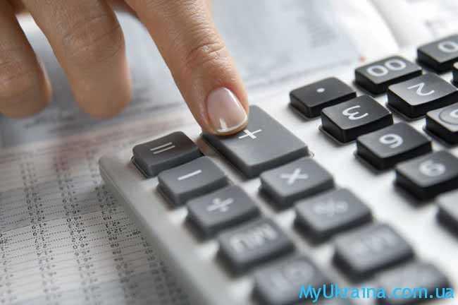 расходы на услуги ЖКХ
