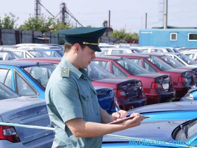 Растаможка авто в Украине в 2018 году