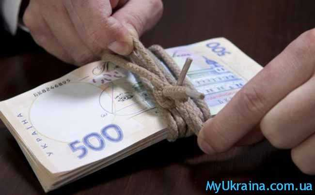 Какая финансовая помощь предлагается?