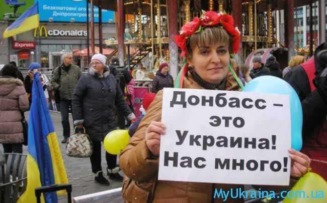 Что будет с Донбассом?