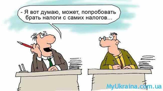 карикатура-3