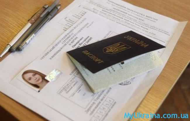 паспорт ученицы