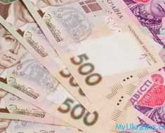 был установлен новый минимум – 3200 гривен