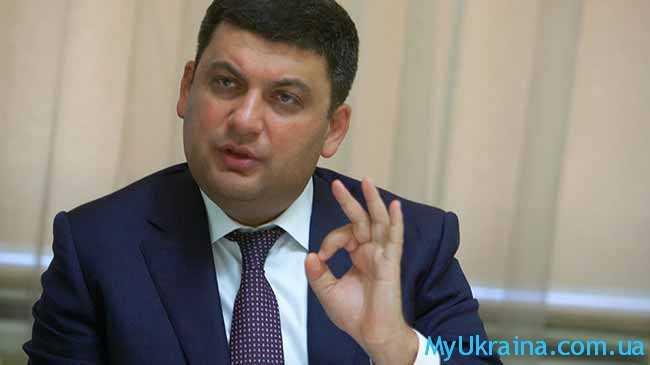 Многим украинцам необходима поддержка от государства