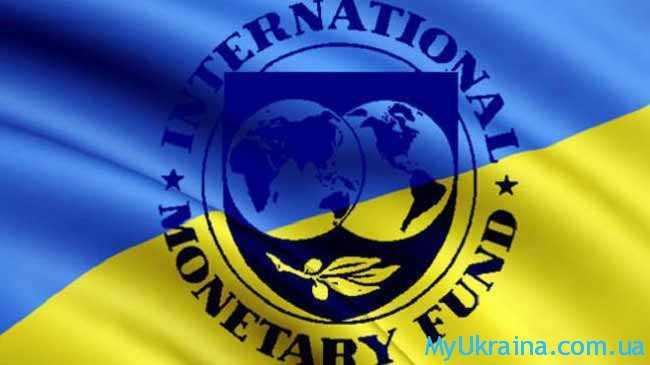 Видение МВФ