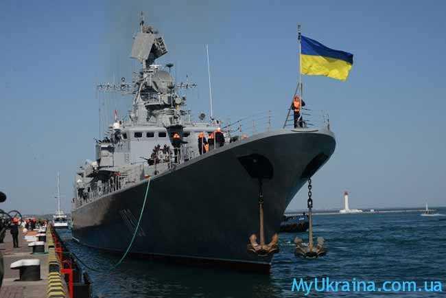создание Украинского военно-морского флота