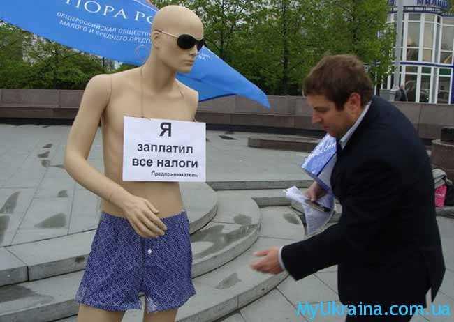 Общие налоговые требования для украинцев