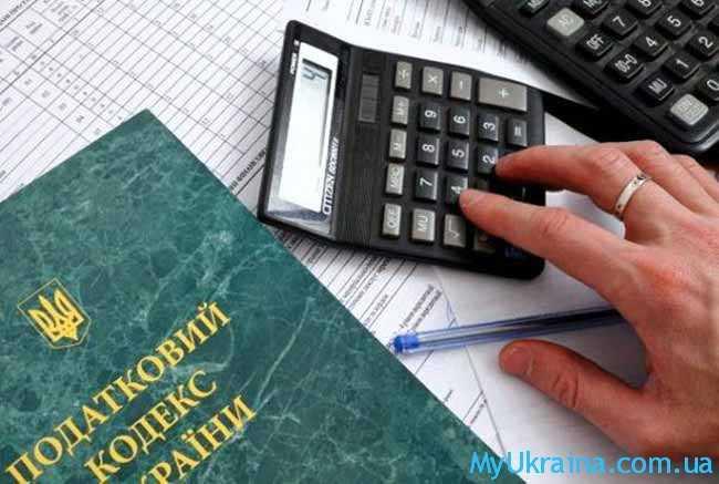 изменения в налоговом кодексе Украины 2018
