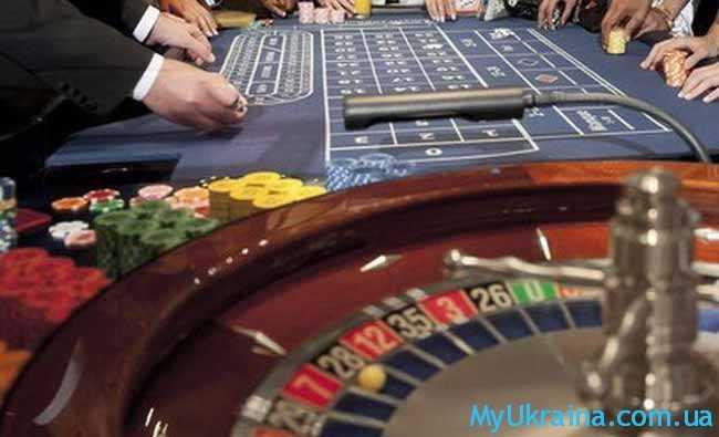 Многие люди проявляют особенную тягу к азартной игре