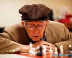 Специальная программа расчета пенсии