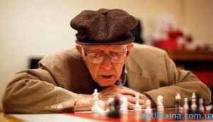 Осовременивание пенсий в Украине