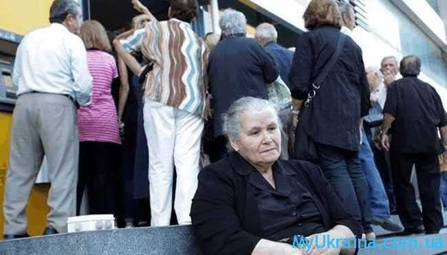 пенсионерка на лавочке